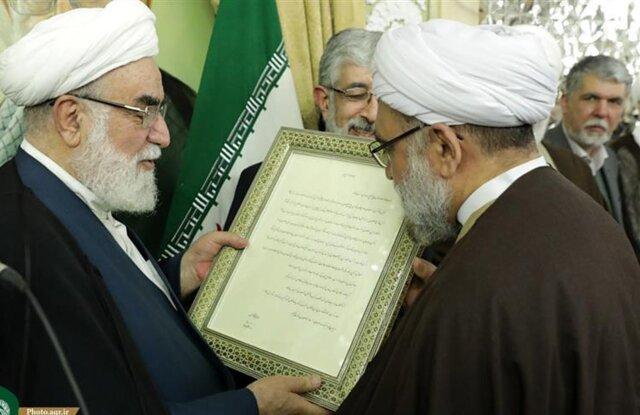 Risultati immagini per با حکم آیتالله خامنهای، احمد مروی به عنوان تولیت جدید آستان قدس معرفی شد