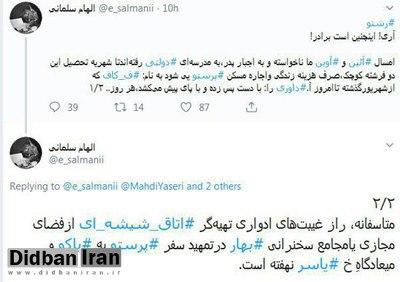 عبدالرضا داوری مشاور احمدی نژاد درگیر ماجرای پرستوها شد؟! + عکس و سند